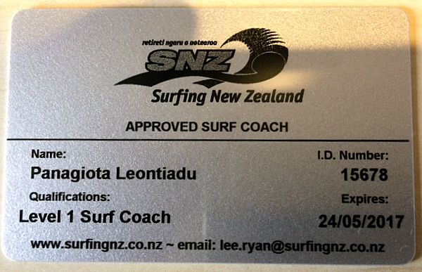 SurfCoach_Approved