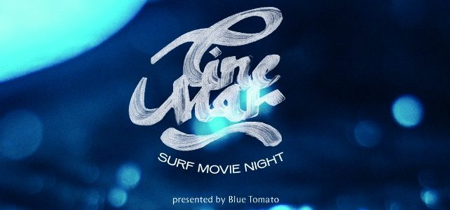 Cine Mar-Movie Night Vol. 2 – Frei-Tickets zu gewinnen!